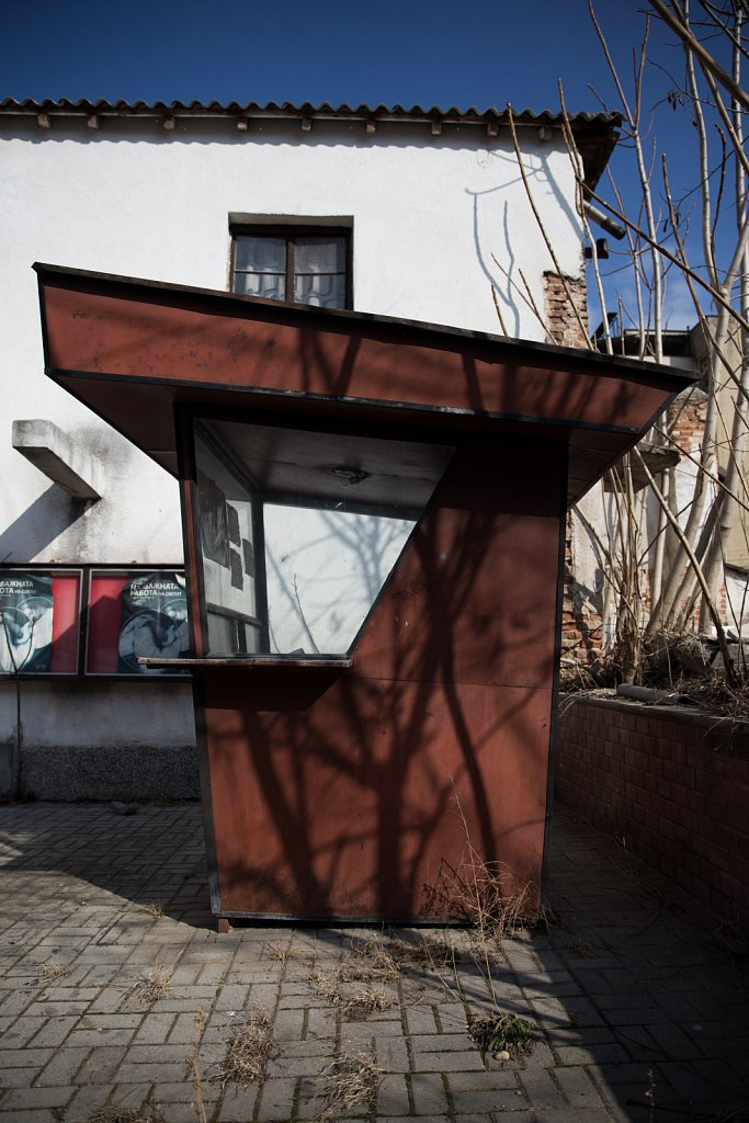 Ticket Booth, Veles